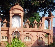 Trivati Nath Temple