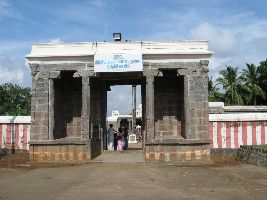 The Sri Nithya Kalyana Perumal Temple
