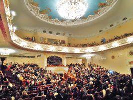State Opera & Ballet Theatre