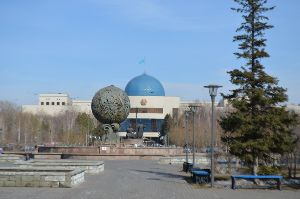 The Museum Of The First President Of The Republic Of Kazakhstan