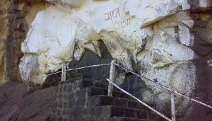 Gorakhnath Gufa