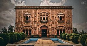 Punjab Agricultural University Museum