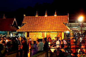 Ayyappa Swami Temple
