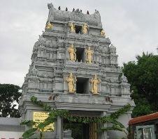 Prasanna Venkateswara Swami Temple