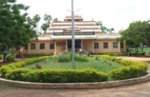 Anna Science Center