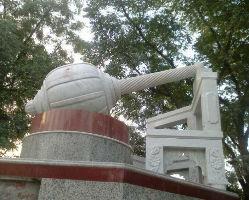 Kyara Ke Balaji
