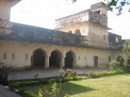 Rani Kamlapati Palace