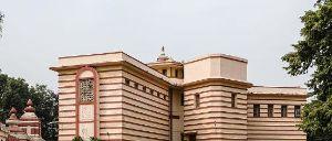 Birla Museum