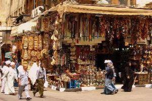 Buy Egyptian Reminder At Khan El-Khalili In Cairo