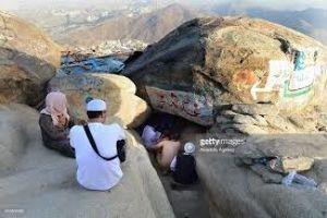 Jabal Thawr