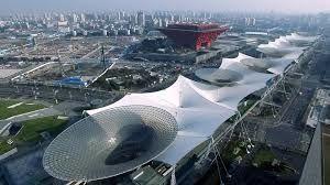 Shanghai Expo Site