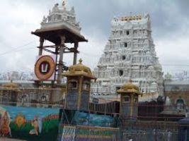 Sri Venkateshwara Swamy Temple