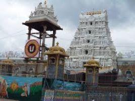 Sri Venkatachalapathy Temple