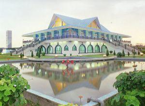Dragon Palace Temple