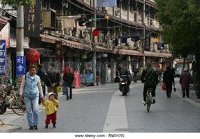 Duolun Lu Cultural Street