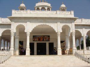 ISKCON Ujjain Temple
