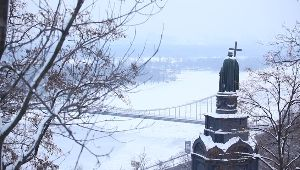 Saint Vladimir Hill