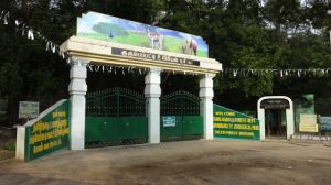 Kurumbapatti Zoological Park