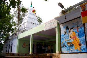 Bhayaharan Nath Dham