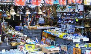 Shopping In Kumbakonam