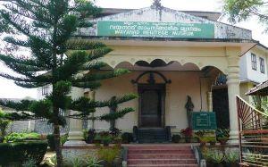 Wayanad Heritage Museum