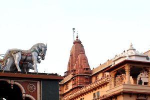 Krishnajanmabhoomi Temple