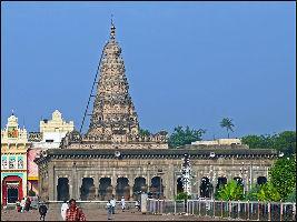 Sharana Basaveshwara Temple