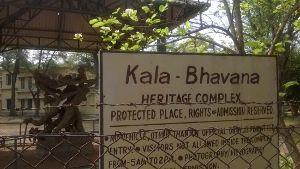 Kala Bhavan
