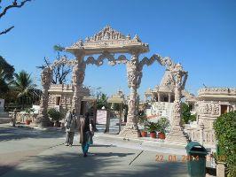 Gunajayaji Temple