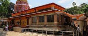Dandelappa Sanctuary