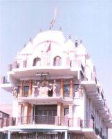 Ghanteshwar Mandir