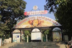 Sarthana Nature Park
