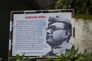 Subhash Baoli