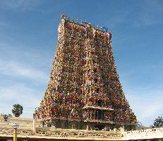 Avinashi Temple