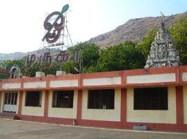Sathya Narayana Sithar Beedam