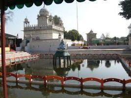 Sthaneshwar Mahadev Temple