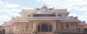 Sri Jagadguru Murugharajendra Brihanmath
