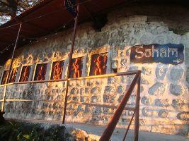 Soham Heritage & Art Center