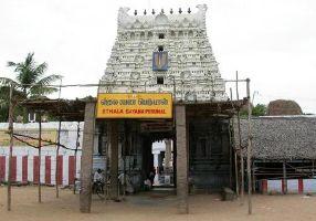 Sri Sthala Sayana Perumal Temple