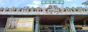 Ninra Narayana Perumal Temple