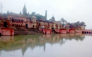 Ram Ki Paidi