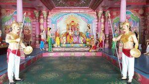 Ram Katha Museum