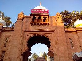 Shree Ganapati Temple