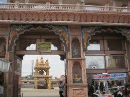 Devi Bhavan Mandir
