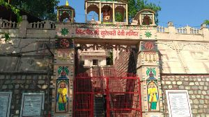 Sureshwari Devi Temple