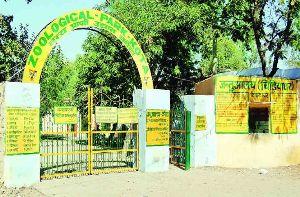 Kota Zoological Park