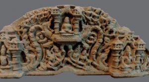 Vikram Kirti Mandir & Museum
