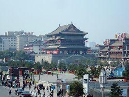 Drum Tower Of Xian
