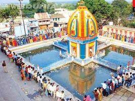 Shiva Mandir