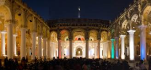 Thirumalai Nayakar Mahal